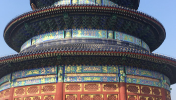 0-chiny-Temple of Heaven.jpg