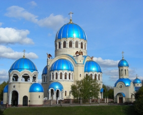 0-blue-church.jpg