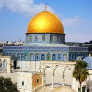 temple-mount-jerusalem.jpg