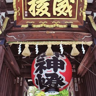 0-japan-17-kushida_shrine-gate.jpg