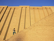 L-21-2176-the_ziggurat__agargouf__iraq__middle_east-Z00DCMWA.jpg