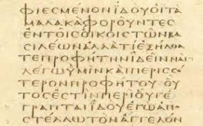 0-greek-bible.jpg