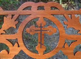 0-greek-wooden-cross.jpg